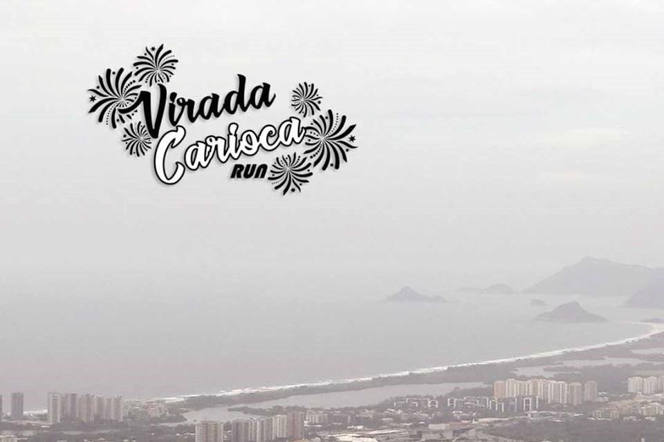 Superintendência da Tijuca apoia Corrida da Virada