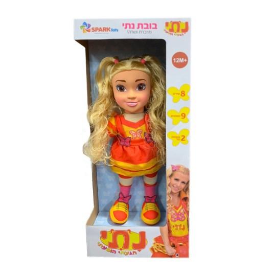 בובות לילדים נתי הגעתי הופעתי בובה מדברת בובה שרה