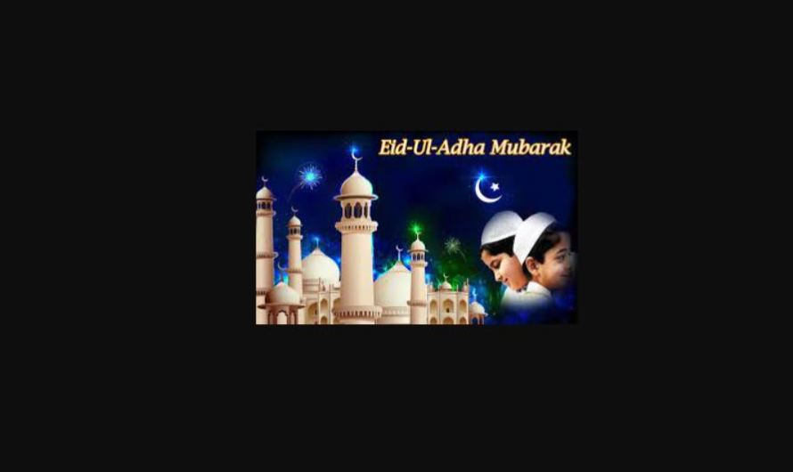 Bakrid 2021 Images, Wishes, Greetings