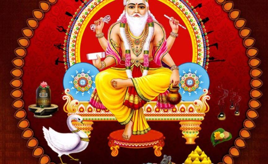 Vishwakarma puja (2022) Date and Time, Images, Wishes, Mantra