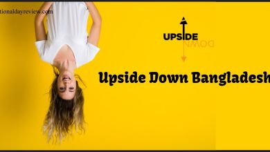 Upside Down BD