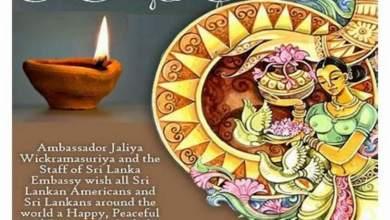 Sinhala New Year 2021