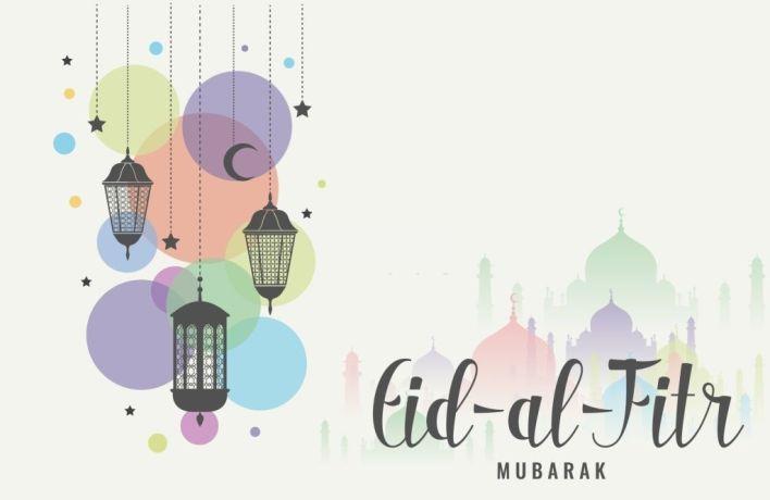 Eid ul Fitr SMS