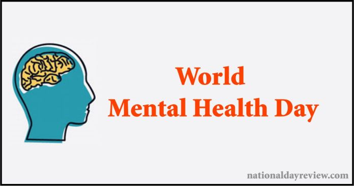 World Mental Health Day 2021 Quotes