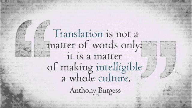 International Translation Day Quote