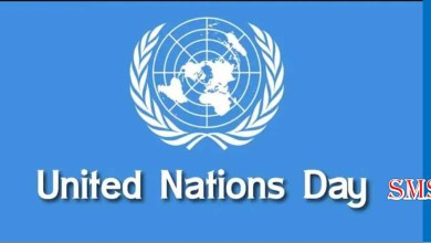United Nations Day SMS