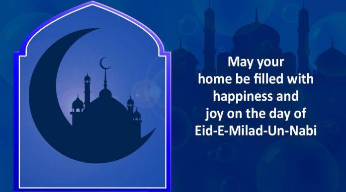 Eid Miladunnabi Images