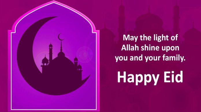Eid Miladunnabi