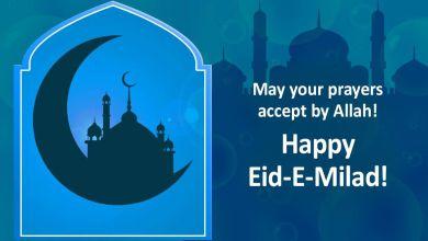 Eid e Miladunnobi