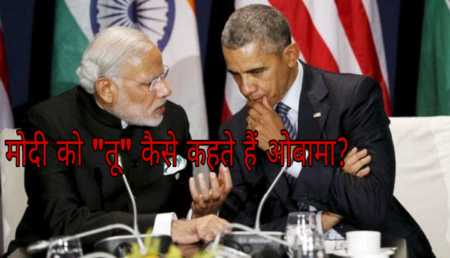 narendra modi with barak obama