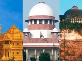 Ayodhya-Verdict-Ram-Mandir-Babri-Masjid-Land-Dispute-Case-judgement