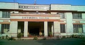 sms medical collage