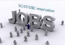 Reservation in govt jobs