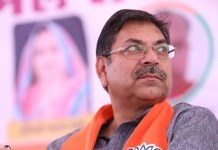 satish poonia bjp