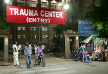 trauma center rajasthan