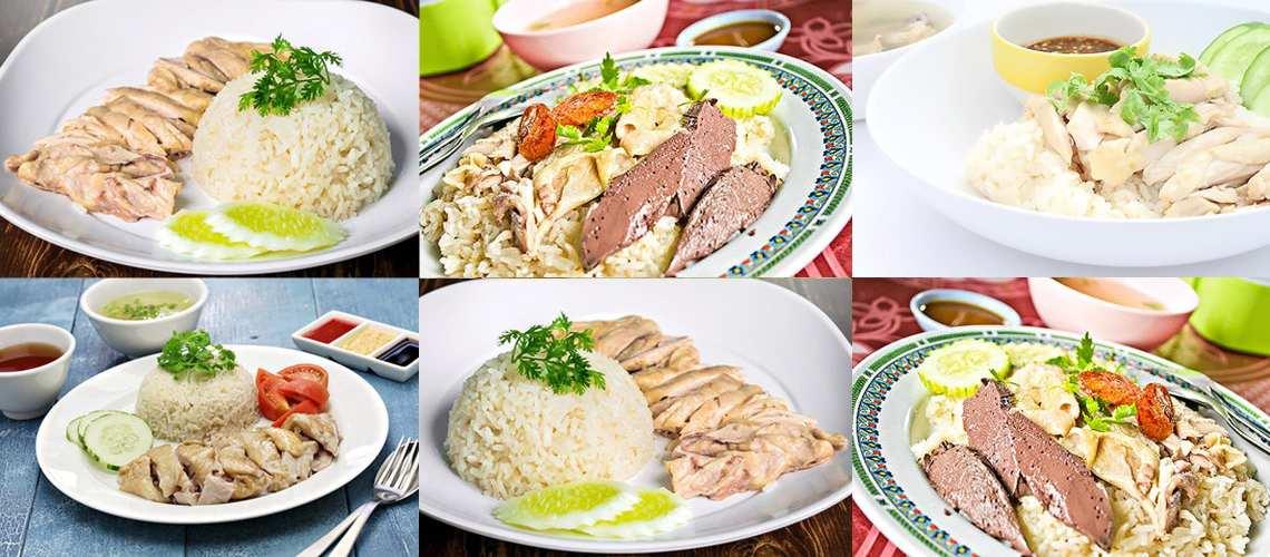 National Dish of Singapore  – Hainanese Chicken Rice