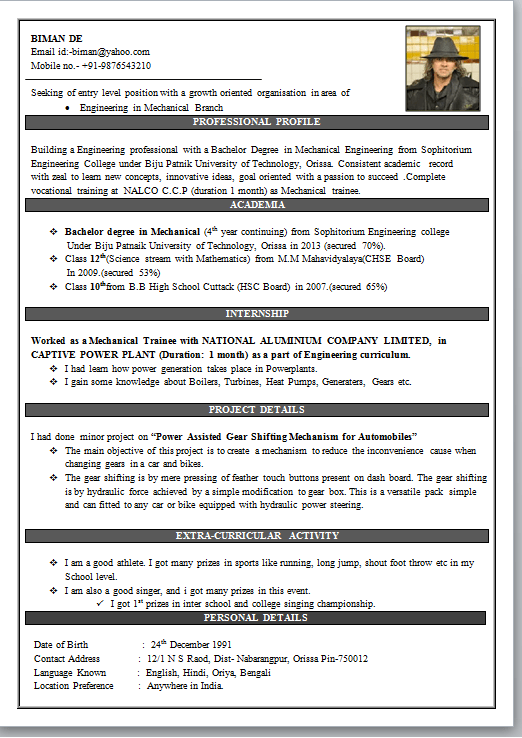 resume for internship objective