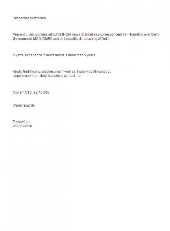 Simple Cover Letter Samples Template Business