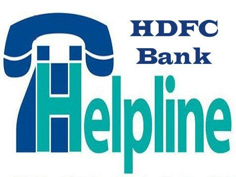 HDFC Customer Care Phone Number - HDFC के फ़ोन नंबर with Toll Free