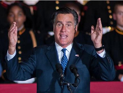 Romney angry speech