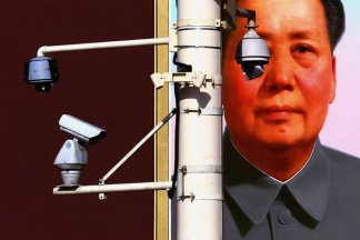 Image result for china's big brother