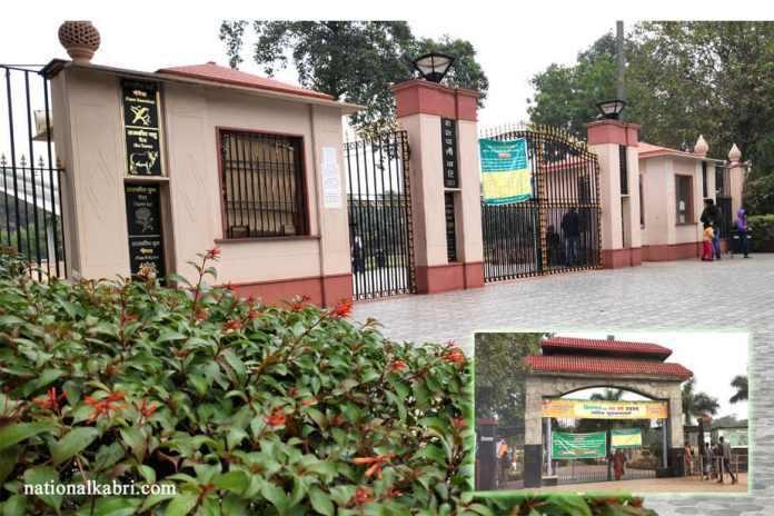 entry gate rajdhani vatika in राजधानी वाटिका पटना