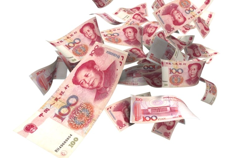 China Devalues the Yuan in Biggest Single-Day Markdown in 20 Years