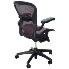 Aeron Chair Accessories Red Chairs Herman Miller Used Size B Task Garnet