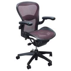 Aeron Chair Sizes Spandex Covers For Cheap Herman Miller Used Size B Task Garnet