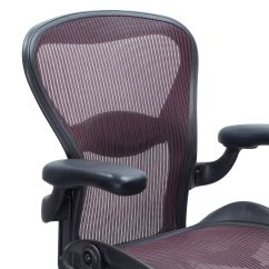 Herman Miller Chair Repair Banquet Covers Near Me Aeron Replacement Parts
