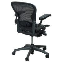 Masina de spalat pret, Romania: Aeron office chair used
