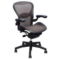 Office Chair Herman Miller Aeron Folding Hinges Kantoorstoelen  Msnoel