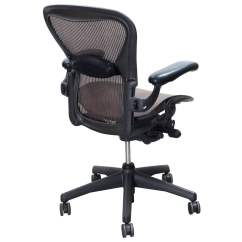 Aeron Chair Sizes Kids Chairs Walmart Herman Miller Used Size B Task Soapstone