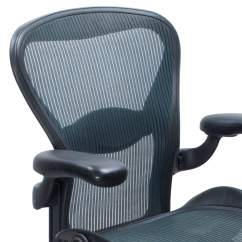 Aeron Chair Sale Ikea Kid Table And Chairs Herman Miller Used Size B Task Tourmaline