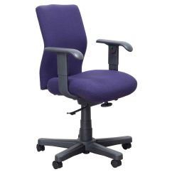 Purple Task Chair Wedding Covers Yes Or No Knoll Bulldog Operational Used