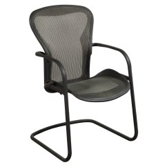 Aeron Chair Used Gas Fire Pit And Set Herman Miller Side Nickel National