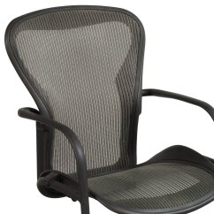 Aeron Chair Accessories Folding Chairs Walmart Herman Miller Used Side Nickel National