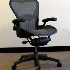 Herman Miller Aeron Chair Size B Reviews Toilet Accessories Used Full Function Task