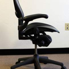 Herman Miller Aeron Chair Size B Reviews Ergonomic Harvey Norman Used Full Function Task