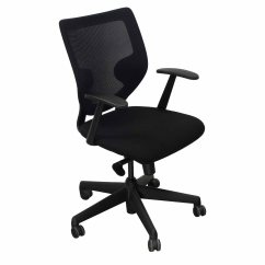 Simple Desk Chair Acorn Lift Keilhauer Used Mesh Task Black National