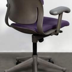 Purple Task Chair Green Korean Movie Herman Miller Equa 1 Used National