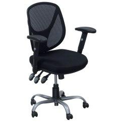 Mesh Task Chair Barker Lounge Avis Acadia Used Black National Office