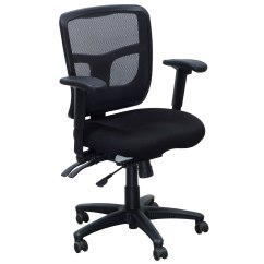 Office Task Chair At Walmart Officesource Coolmesh Series Used Black