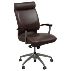 Dark Brown Leather Chair Swing For Balcony Ofs Cs2 Used High Back Conference