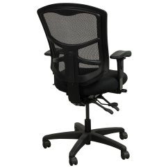 Office Task Chair Best Back Support For India Master Ys88 Used Mesh Black