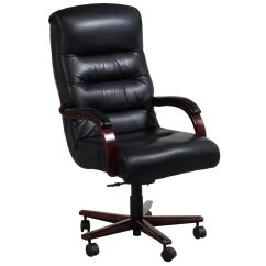 La Z Boy Black Leather Executive Office Chair Uk Folding Covers Walmart Horizon Used High Back Wood Conference