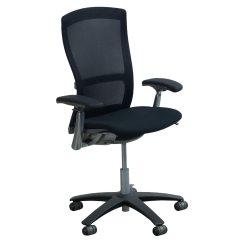 Tempurpedic Chair Tp9000 Metal Legs For Sale Office Adjustable Arms Anton Mesh