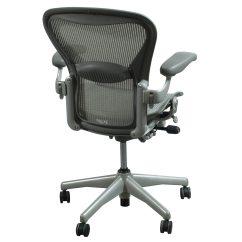 White Aeron Chair Wedding Cover Hire Lincolnshire Herman Miller Used Size B Task Quartz