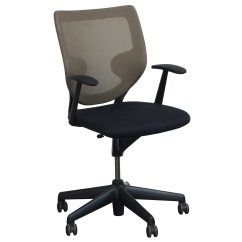 Simple Desk Chair Dining Table With Fabric Chairs Keilhauer Used Tan Mesh Back Conference