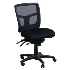Armless Chair Office Traditional Chinese Star Products Proline Ii Used Mesh Back